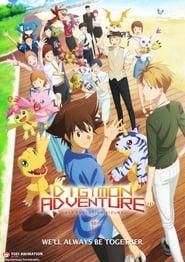 Poster Digimon Adventure: Last Evolution Kizuna 2020