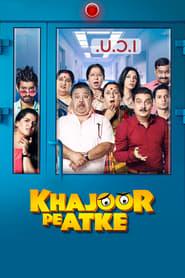 Khajoor Pe Atke