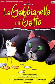 La gabbianella e il gatto ()