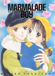 Marmalade Boy Movie Stream deutsch