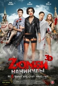 Zомби каникулы Review