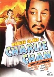 Charlie Chan Egyiptomban