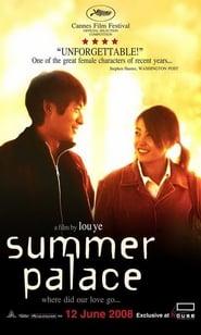 Summer Palace affisch