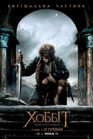 Watch The Hobbit: The Battle of the Five Armies Online Movie