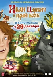 Ivan Tsarevich i Seryy Volk Beeld