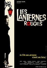 The Red Lanterns / Τα κόκκινα φανάρια 1963