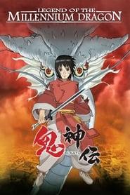 Watch Legend of the Millennium Dragon (2011)