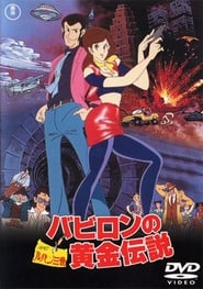 Lupin the Third: The Legend of the Gold of Babylon Watch and get Download Lupin the Third: The Legend of the Gold of Babylon in HD Streaming