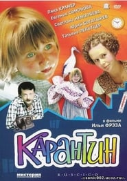 Karantin se film streaming