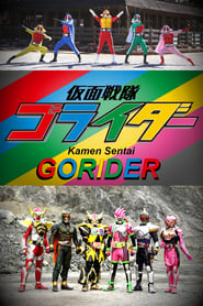 Kamen Sentai Gorider streaming vf poster