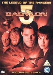Babylon 5 Az ismeretlen faj