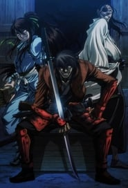 Streaming Drifters poster