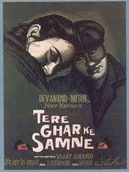 Tere Ghar Ke Samne en Streaming Gratuit Complet Francais