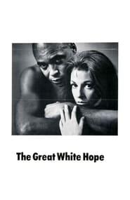 Большая белая надежда