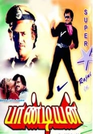 Pandian Watch and Download Movies Online HD