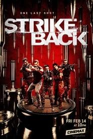 Strike Back Season