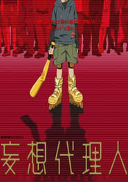Streaming Paranoia Agent poster