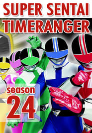 Super Sentai - Season 1 Episode 20 : Crimson Fight to the Death! Sunring Mask vs. Red Ranger Season 24