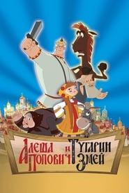 Alesha Popovich and Tugarin the Dragon