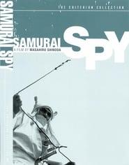 Samurai Spy Bilder