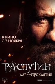 Rasputin Beeld