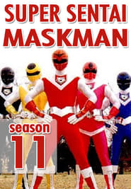 Super Sentai - Season 1 Episode 20 : Crimson Fight to the Death! Sunring Mask vs. Red Ranger Season 11