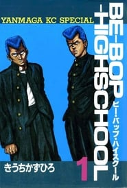 Affiche de Film Bee Bop High School: Koko yotaro ondo