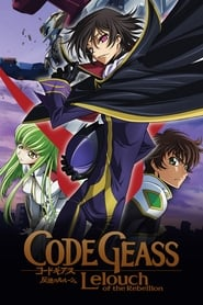 Code Geass: Lelouch of the Rebellion YIFY