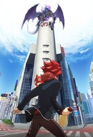 Monster Strike (2015)