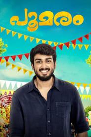 Poomaram (2018) DVDRip Malayalam Full Movie Online