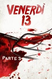 Venerdì 13 parte III - Week-end di terrore