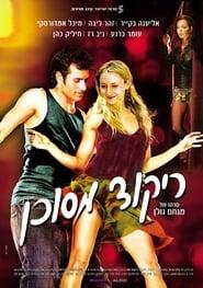 poster do A Dangerous Dance