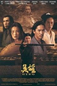 Ying xiong (Héroe) (2002)