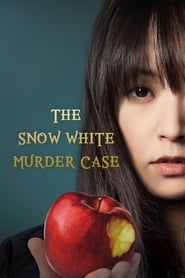 Mao Inoue cartel The Snow White Murder Case