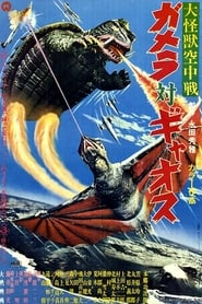 Gamera vs. Gyaos Watch and get Download Gamera vs. Gyaos in HD Streaming
