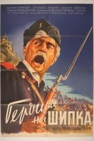 Heroes of  Shipka Film Plakat