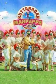 Kuttanadan Marpappa (2018) Malayalam Full Movie Online