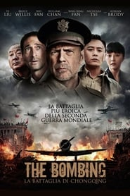 The Bombing - La battaglia di Chongqing
