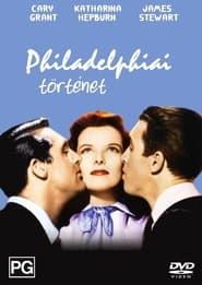 Philadelphiai történet