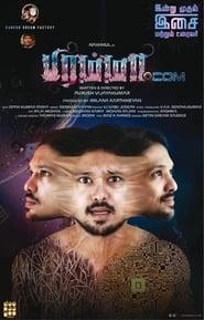 பிரம்மா.காம் (2017)