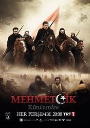Mehmetçik Kûtulamâre streaming vf poster