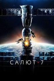 Ver Salyut-7 Online HD Español (2017)