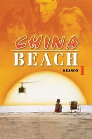 China Beach saison 1 streaming vf