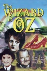 Tomasín en el reino de Oz