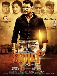 Viraat (2016) Hindi Dubbed Watch HD Full Movie Online Download Free