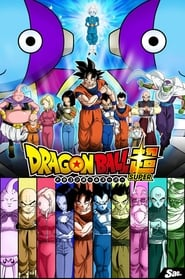 Dragon Ball Super saison 5 streaming vf