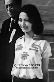 Queen of Sports