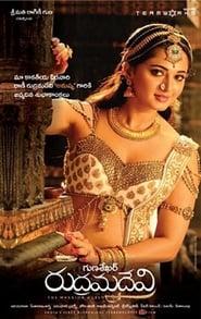 bilder von Rudhramadevi