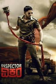 Inspector Vikram (Kannada)