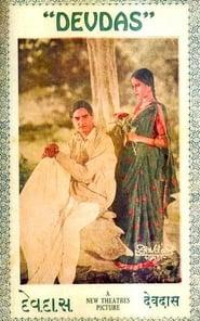 Devdas affisch